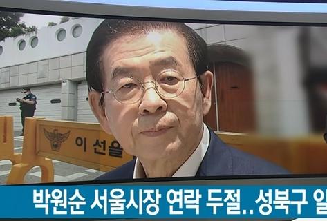 Walikota Seoul Park Won-soon