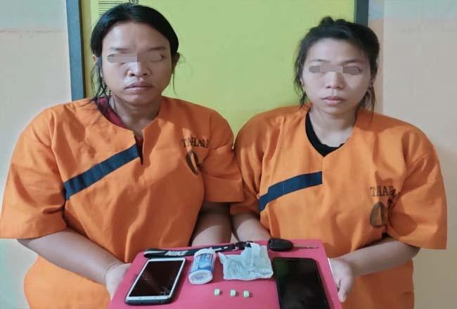 Dua wanita di Peranap diamankan polisi, karena memakai dan menyimpan inek.