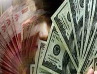 Kurs Dollar terhadap Rupiah.