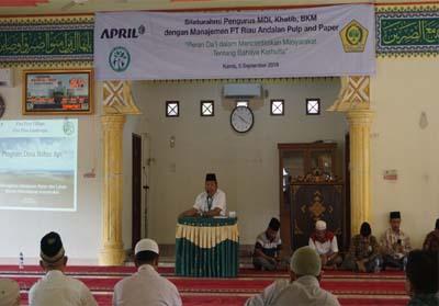 Sosialisasi merupakan bagian dari Program Desa Bebas Api atau Free Fire Village Program (FFVP) PT Riau Andalan Pulp and Paper (RAPP) bekerjasama dengan Majelis Dakwah Islamiyah (MDI).