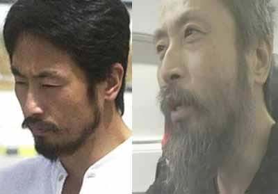 Wartawan Jepang, Junpei Yasuda sebelum dan sesudah disandera ISIS.