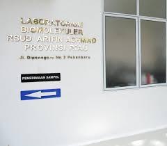 Laboratorium Biomolekuler RSUD Arifin Achmad