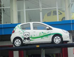 Geely panda ramaikan bursa otomotif pekanbaru