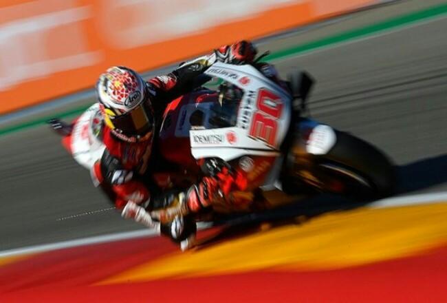Takaaki Nakagami merebut pole position di Kualifikasi MotoGP Teruel. Foto: Detik