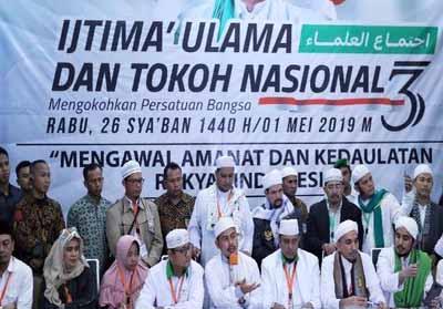 Ijtima Ulama IV digelar hari ini.