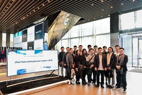 Southeast Asia Future Entrepreneur Program
