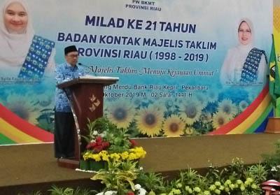 Gubernur Riau (Gubri), Syamsuar